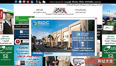 埃及金字塔新闻杂志