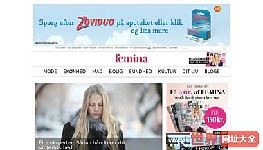 丹麦费米娜女性周刊