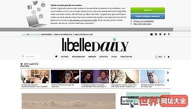 荷兰Libelle妇女生活杂志