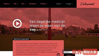 荷兰众筹新闻网
