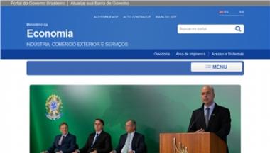 巴西发展工业外贸部