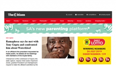 南非公民报