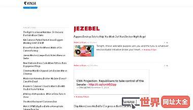 Jezebel女性主义时尚博客