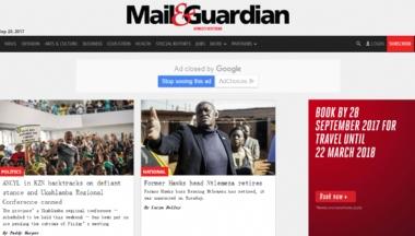 南非邮政卫报