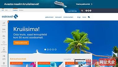 Estravel reisibüroo – Lennupiletid, Puhkusereisid, Hotellid