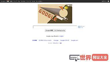 谷歌日本搜索引擎官网