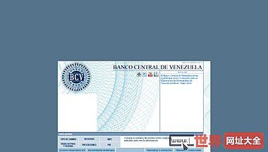 bcv.org.ve -委内瑞拉中央银行