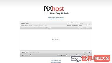 免费图片托管搜索服务网