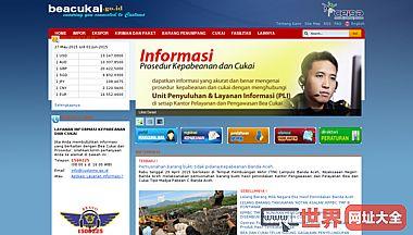 Indonesia海关办事