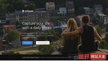 每日摄影分享平台