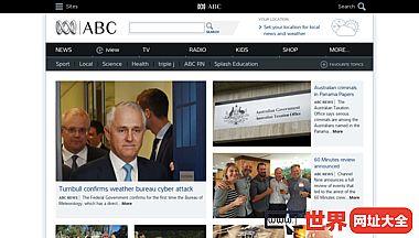 ABC澳大利亚广播公司