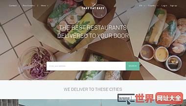在线外卖点餐服务平台