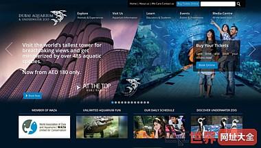 迪拜海洋水族馆