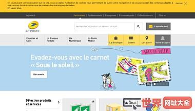 法国邮政(LA POSTE)