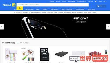 印度电子商务零售平台
