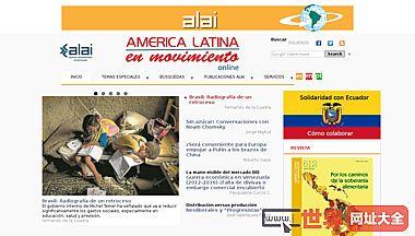 拉丁美洲社会问题
