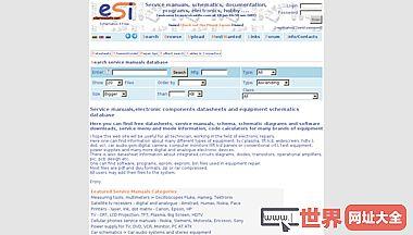 箱电路板维修信息的测试设备和电子产品
