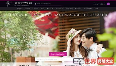 婚庆礼物电子商务平台