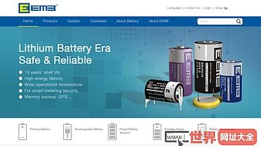 EEMB Co.Ltd