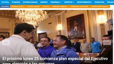 委内瑞拉最新消息报