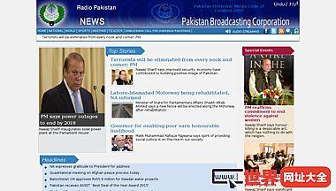 巴基斯坦国家广播电台