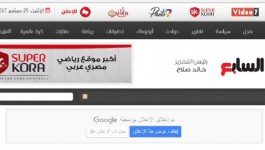 埃及第七天周刊