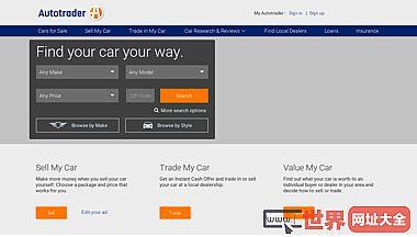 美国汽车交易平台