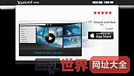雅虎Yahoo!Axis浏览器官方网站