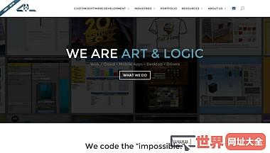 软件开发、设计和咨询艺术