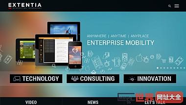 extentia信息技术的移动云和设计
