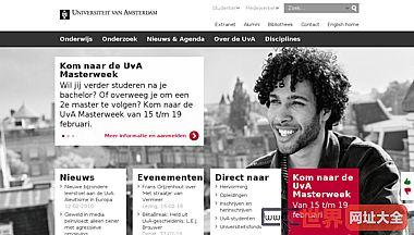 荷兰阿姆斯特丹大学官网