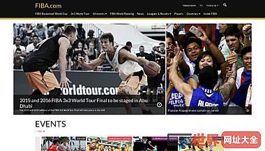 国际篮球联合会(FIBA)-