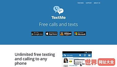 免费即时通信应用
