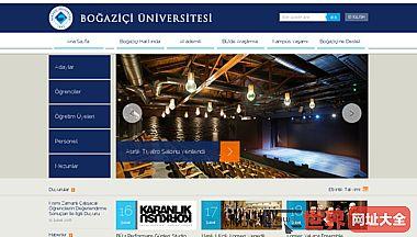 Boazii üniversitesi - Ana Sayfa