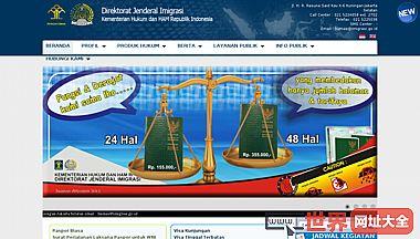 印度尼西亚移民局官方网站