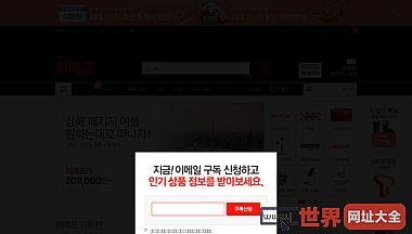 韩国社交购物网