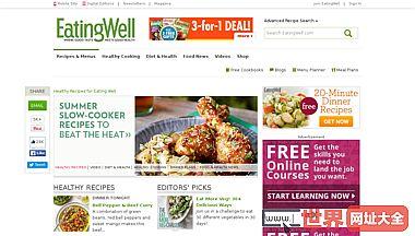 健康饮食菜谱网