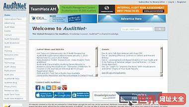 信息技术审计资源