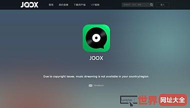 移动端免费音乐应用