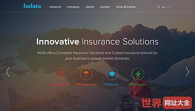 fadata保险创新的软件和IT解决方案