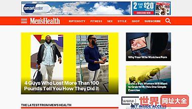男士健康男性减压杂志