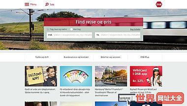 DSB:找到你的火车旅行和价格