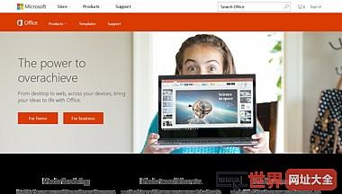 Microsoft Office 软件中文官方网站