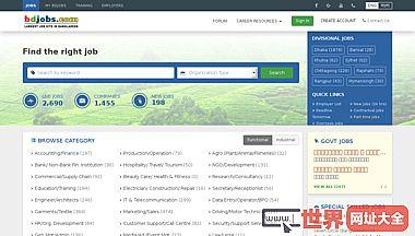 被 ::孟加拉最大的招聘网站