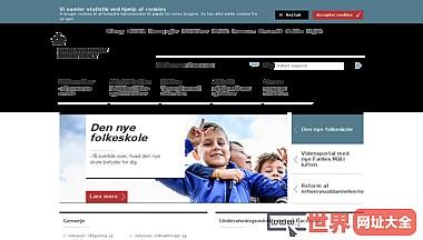 丹麦教育部官方网站
