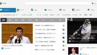 MSN日本
