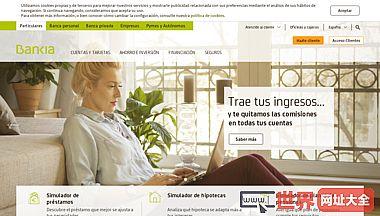 网上银行Bankia你把你的