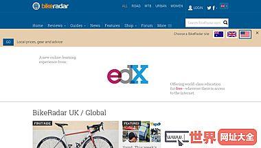 自行车自行车骑行路线评论新闻bikeradar比赛