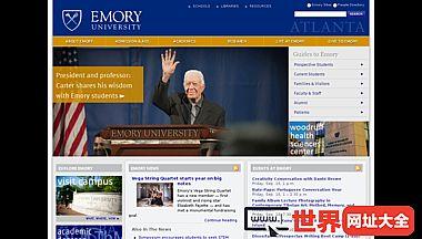 美国埃默里大学官网