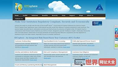 KYC软件KYC合规工具包基于云计算的kycsphere